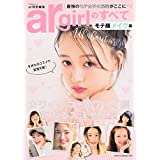 ar MAKE BOOK argirl のすべて モテ顔メイク編 小さい表紙画像
