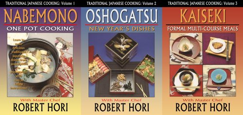 - Traditional Japanese Cooking 3 DVD Set