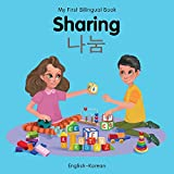 My First Bilingual Book–Sharing (English–Korean)