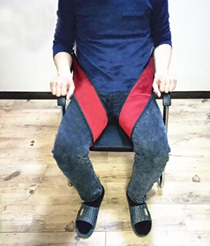 LUCKYYAN Medical Wheelchair Anti-slide Seat Belts - Buttocks Breathable Constraint Band - Thigh Fixed Restraint Band & Length Adjustable , red wine by LUCKYYAN (Image #5)