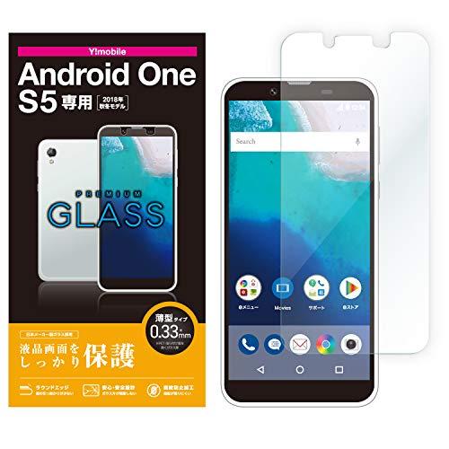 統計的歯痛重さエレコム Android One S5 ガラスフィルム 0.33mm 【画質を損ねない、驚きの透明感】 PY-AOS5FLGG