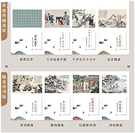 4 Chinese Writing Book Copybook Hanzi Learn Regular Script Chinese Traditional Characters Exercises