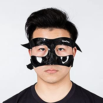 Image of Face Guards Qiancheng Nose Guard Face Shield, Carbon Fiber Protective Mask - Frost Pattern QC-Pro-MC