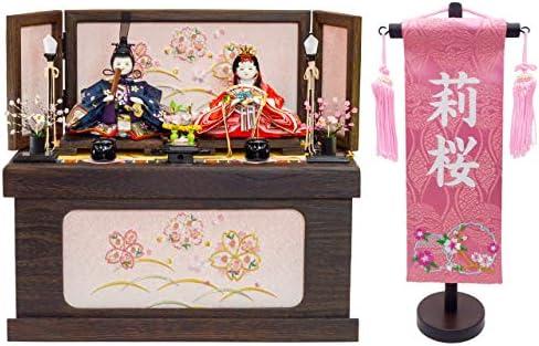 [ぴっこら] 雛人形 #02 収納型親王飾り 西陣織+金彩刺繍 間口45cm 名前旗付き