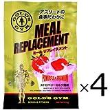 ゴールドジム GOLD'S GYM ミールリプレイスメント ストロベリーミルク風味 F8620 (4)