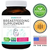 Organic Breastfeeding Supplement - Increase Milk Supply & Herbal Lactation Support | Aid For Mothers | NON-GMO | Organic: Fenugreek Seed, Fennel Seed & Milk Thistle | 60 Vegan Capsules