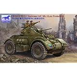 1/35 British Staghound Mk.I4 wheel load armored vehicles