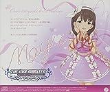 Mayu Sakuma (CV: Yui Makino) - The Idolm@Ster (The Idolmaster) Cinderella Master 021 Sakuma Mayu [Japan CD] COCC-16778