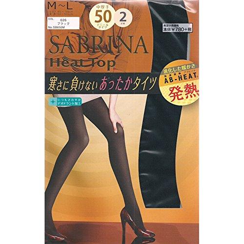 薬を飲む無力デッドロック(グンゼ サブリナ)GUNZE SABRINA Heat Top 50デニール タイツ (2足組 日本製 無地 黒 発熱) M-L/L-LL