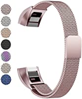 Fitbit Alta Strap, BeneStellar Milanese Stainless Steel Adjustable Replacement Accessory Straps for Fitbit Alta HR and Fitbit Alta
