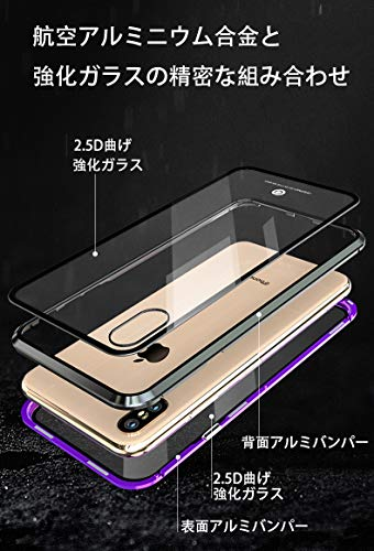 64d4177bd7 iPhone XR ケース アルミ バンパー 透明 両面 強化ガラス 360°全面保護 アイフォンXR カバー