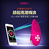 Aronllore Leten Smartphone App Remote Control Kylie Bullet Vibrators Bluetooth Connectivity Waterproof sex toys for woman