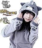 SPJ: Neko Atsume Hoodie Kitty Collector Japanese Game Cute Cat Ears with Tail Costume Fleece Sweatshirt (M)