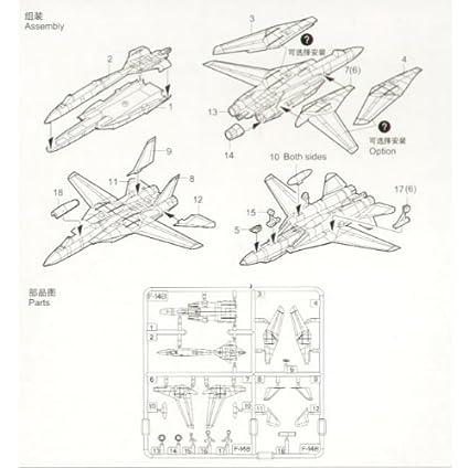 Amazon Com Trumpeter 1350 F14bd Super Tomcat Aircraft Set For Usn