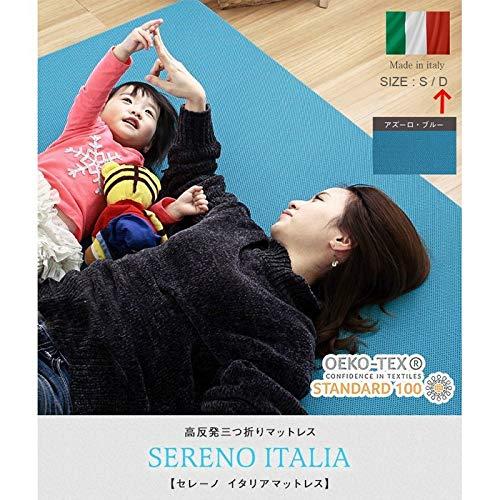 スタンザインテリア sereno italia【セレーノイタリア】高反発マットレス (アズーロブルーD) ffth1423bu-d B07T7M34GD