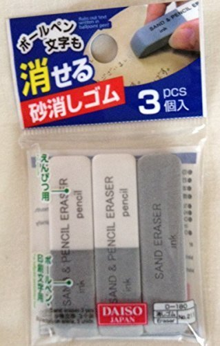 Sand Eraser(for Ink,for Pencil)set 3pcs - Ink Pencil Eraser