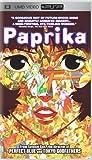 Paprika [UMD for PSP]