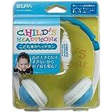ELPA ダイナミック密閉型ヘッドホン(ブルー)CHILD'S HEADPHONE(子供専用ヘッドホン) RD-KH100(BL)