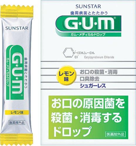 GUM(ガム)・メディカルドロップ レモン味
