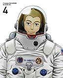 Uchu Kyodai Blu-ray DISC BOX 4 - Limited Edition Anime