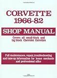 Corvette, 1966-1982, Schechter, 0879382368