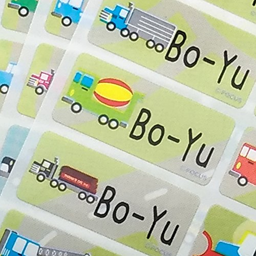 (VivaLabels Character Name Stickers, Name Labels: Cute Cars (120 pieces, Waterproof, Personalized Labels, Get 1 Storage Folder free))