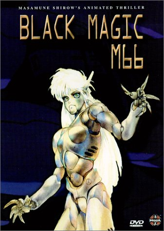 Black Magic M-66 by Manga Video