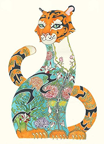 Tiger in the jungle Card Daniel Mackie Designs 7 x 5 inches wrapped in cello with envelope
