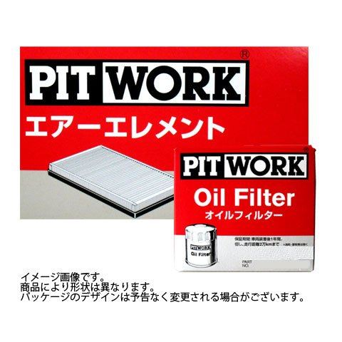PIT WORK(ピットワーク) オイルエレメント エアエレメントセット トラック FV50K 用 AY112-MT502 AY120-MT503 ミツビシ 三菱 MITSUBISHI B071CNHPKY
