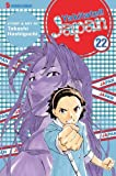 Yakitate!! Japan, Vol. 22 by Takashi Hashiguchi (April 13,2010)