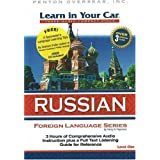 Learn In Your Car Russian Level One: 3 CDs with Listening Guide