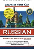 Learn in Your Car Russian, Level One, Henry N. Raymond, 159125714X