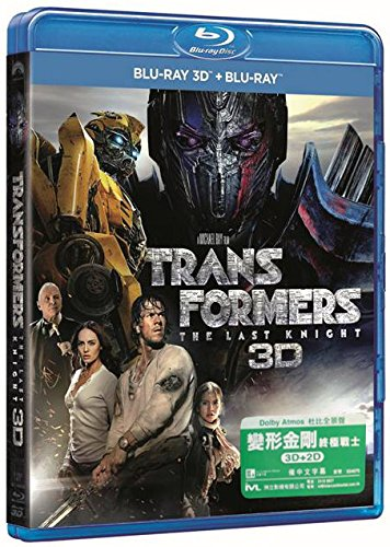 Transformers: The Last Knight 2D + 3D (Region A Blu-Ray) (Hong Kong Version / Chinese subtitled) aka Transformers 5 / 變形金剛: 終極戰士
