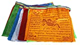 Maha Bodhi Finest Quality Large Buddhist Satin Wind Horse Lungta Prayer Flags 10 X 11 Inches - Pack of 20