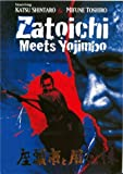 Zatoichi 20 - Zatoichi Meets Yojimbo