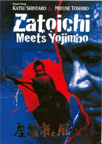 Zatoichi 20 - Zatoichi Meets (Good Fat Guy Costumes)