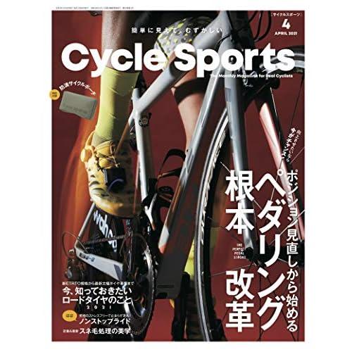 サイクルスポーツ 2021年4月号 画像