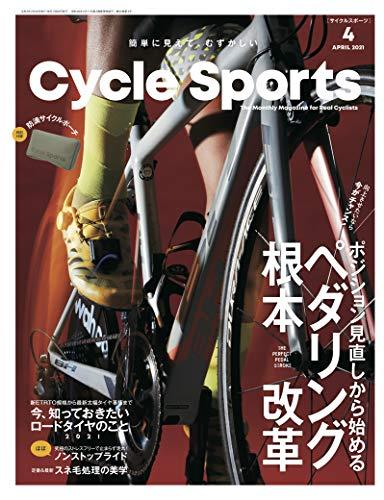 サイクルスポーツ 2021年4月号 画像 A