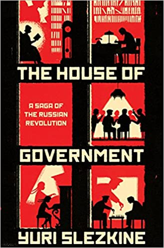 amazon the house of government a saga of the russian revolution
