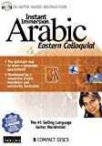 Instant Immersion Arabic - Eastern Colloquial (Arabic Edition) фото
