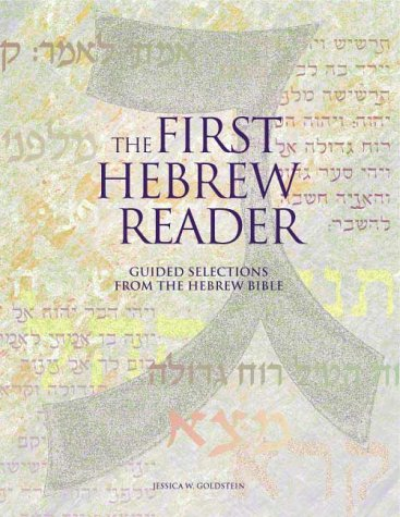The First Hebrew Reader: Guided Selections from the Hebrew Bible (A Readers Hebrew)