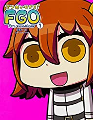 マンガで分かる! Fate/Grand Order(1)