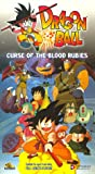 Dragon Ball: Curse of Blood Rubies [VHS]