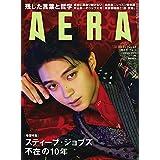 AERA 2021年 10/11号