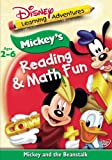 Disney's Learning Adventures - Mickey's Reading Math and Fun - Mickey and the Beanstalk Image