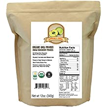 Anthony's Organic Amla Powder (Indian Gooseberry Powder) (12oz)
