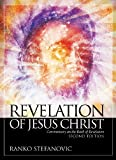 img - for Revelation of Jesus Christ: Commentary on the Book of Revelation, 2nd edition book / textbook / text book