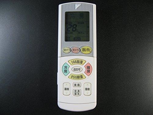 DAIKIN エアコンリモコン ARC444A17