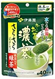 ITO EN Hey tea silky green tea containing dark brown 32g Review