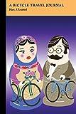 """""""kiev, Ukraine: A Bicycle Travel Journal"""""""
